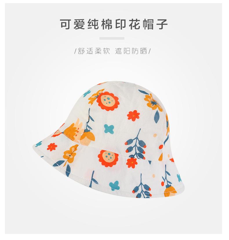 帽子描述161_01.jpg