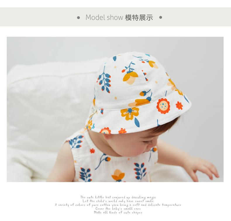 帽子描述161_04.jpg