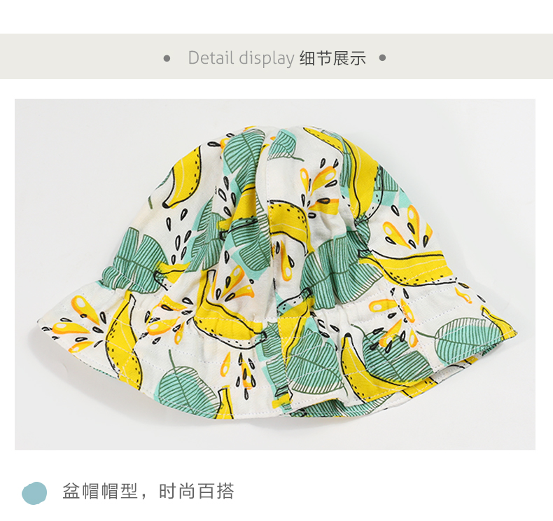 帽子描述161_10.jpg