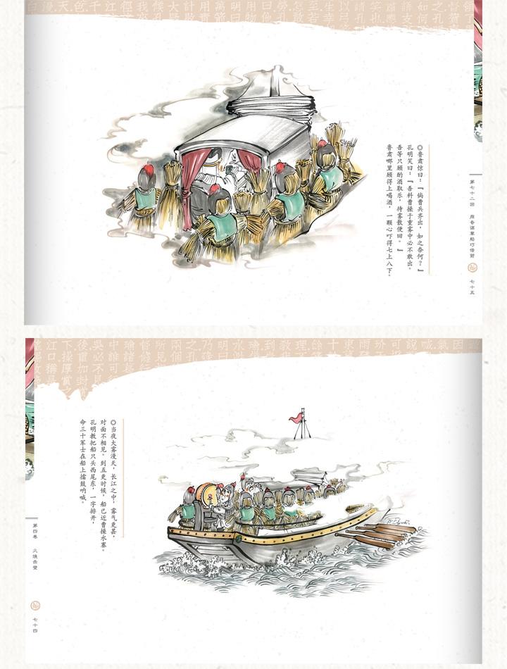 详情(第4卷)-_09.jpg