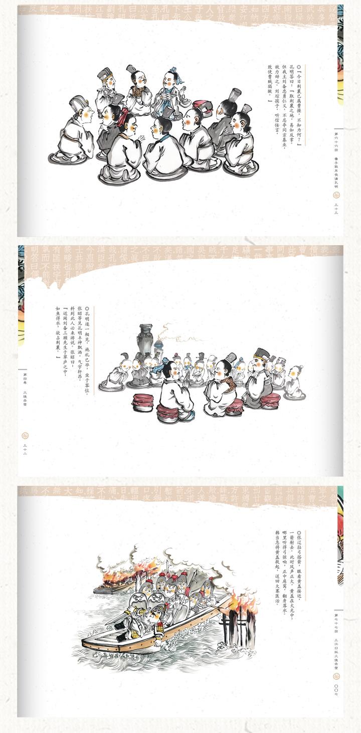 详情(第4卷)-_10.jpg