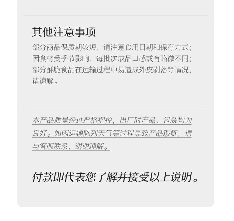 咸蛋黄鱼皮_16.jpg