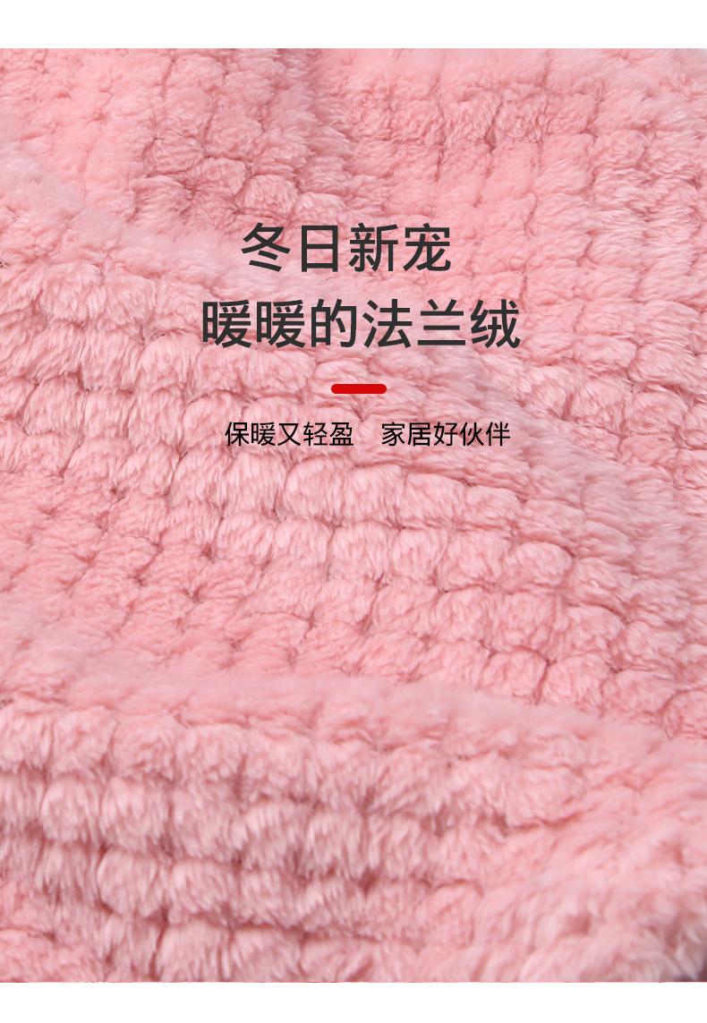 96034法兰绒套装详情_04.jpg