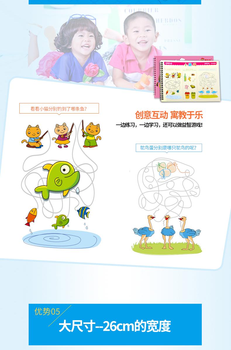 启蒙5本详情-6月_16.jpg