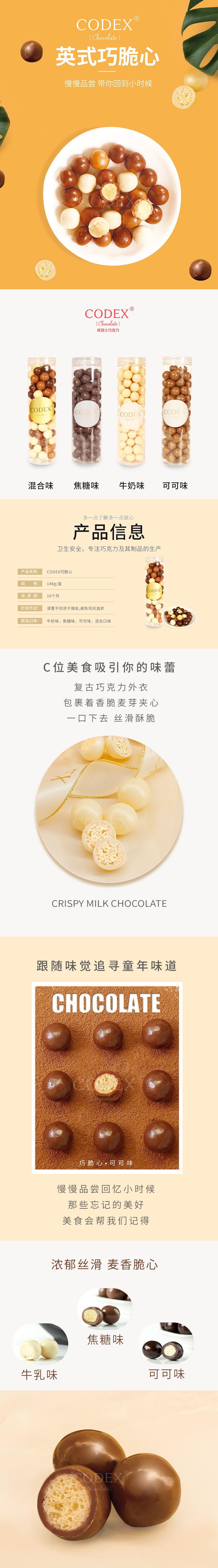 148巧脆心_看图王.jpg