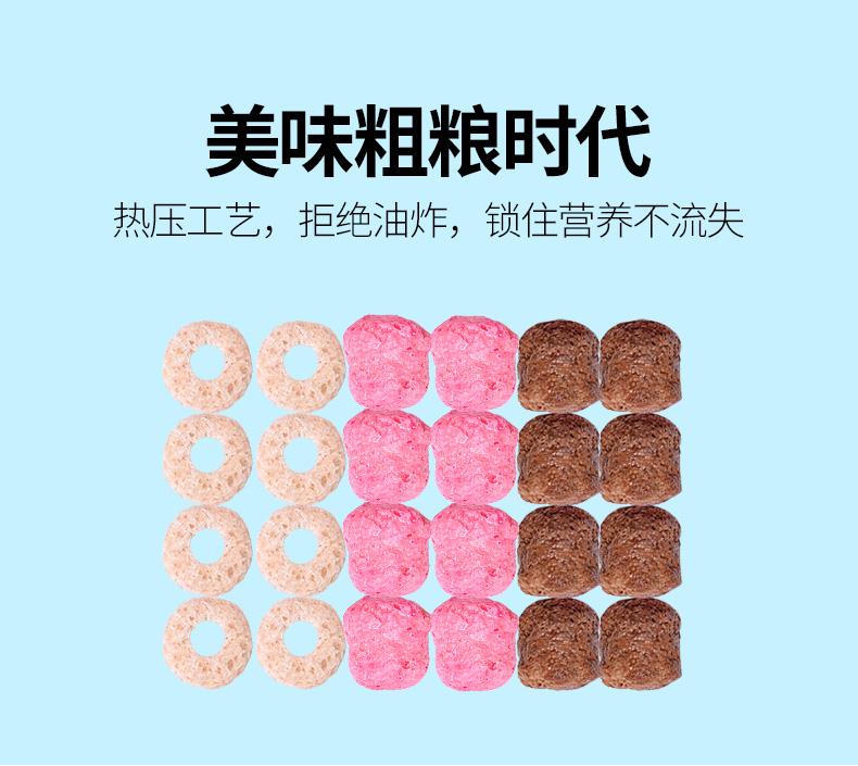 酸奶坚果麦片_07.jpg
