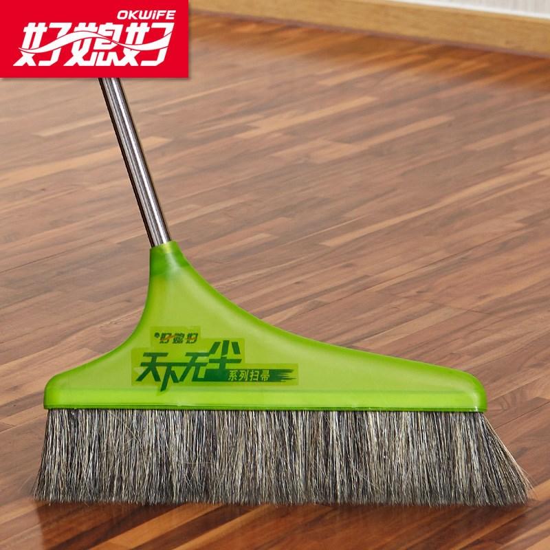 好媳妇 正品扫把 耐用除尘用具 优质猪棕扫把 室内扫把 猪鬃扫把AGW-3409A-48