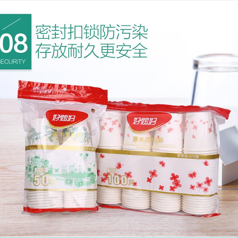 好媳妇一次性原木浆纸杯228ml 100个*1包(2包优惠装)  AGW-4639A-60