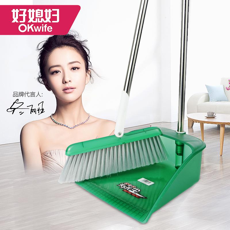 好媳妇正品不锈钢优质簸箕套装组合扫把扫帚簸箕套装AGW-4862B-1