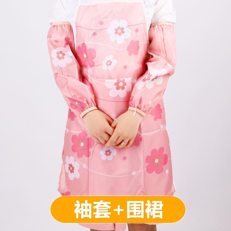 好媳妇厨房围裙防水防油 时尚简约围裙韩版可爱围裙袖套女AGW-5570A-96