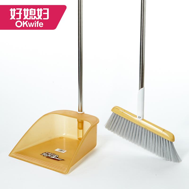 好媳妇正品不锈钢优质簸箕套装组合扫把扫帚簸箕套装AGW-4862A-1