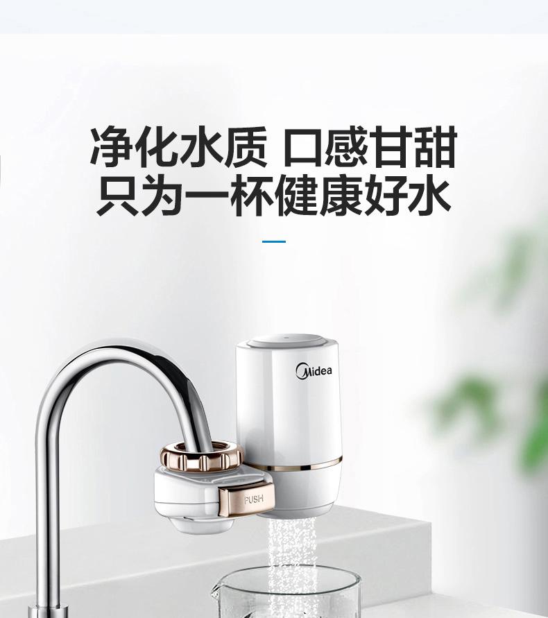 【美的】净水机  MC122-2