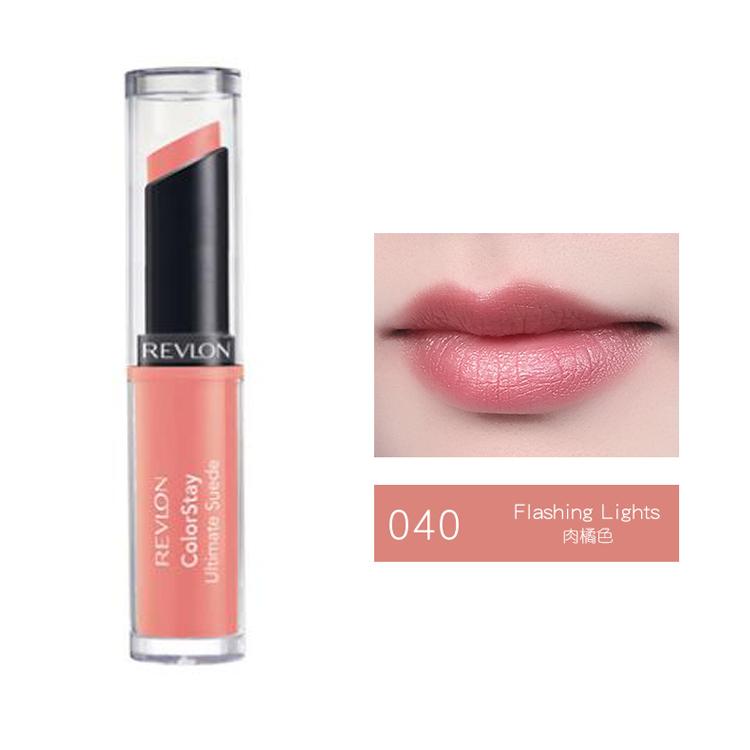 美妆露华浓CS Ultimate Suede Lipstick/持久丝绒唇膏040
