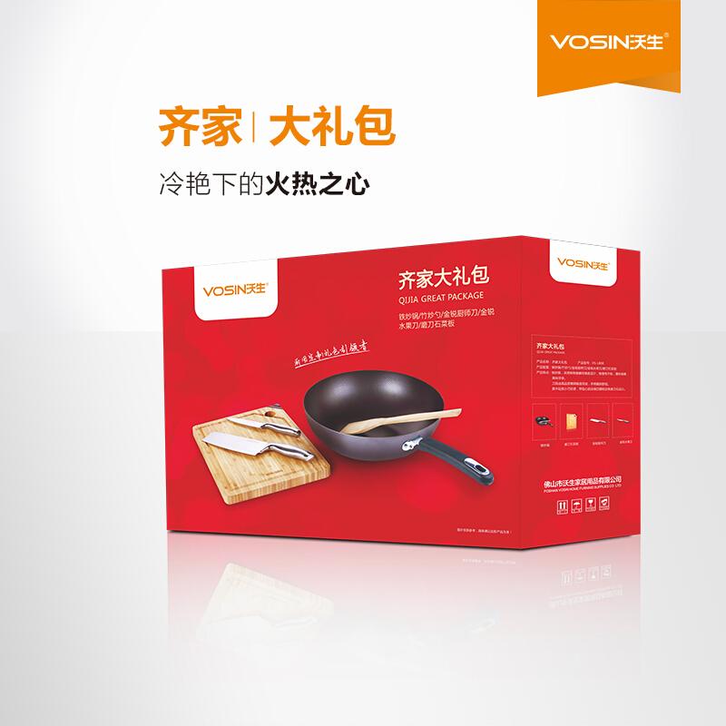 【中粮精选】VOSIN沃生齐家厨房大礼包42型