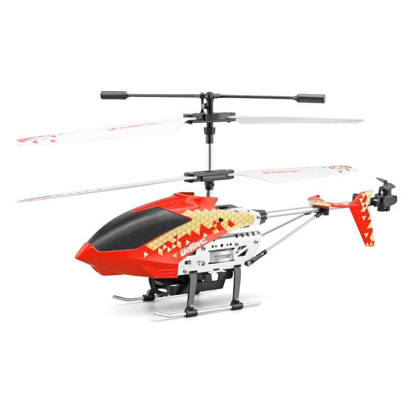 【儿童玩具】遥控无线飞机红色玩具飞机耐摔 YD-D25红色