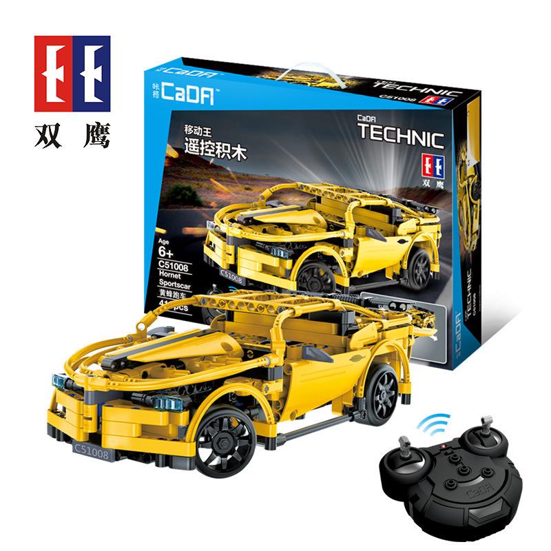 【儿童玩具】益智男孩遥控赛车大黄蜂变形车SY-C51008黄色