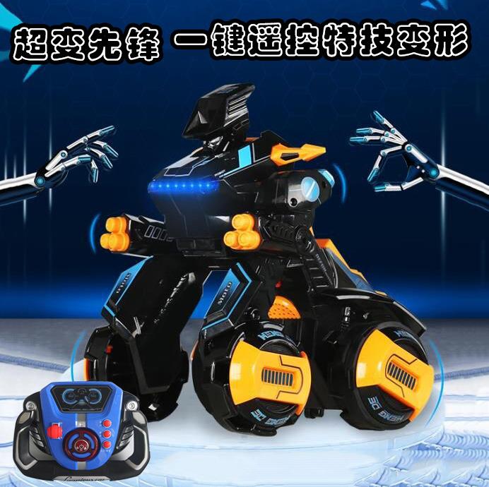 【儿童玩具】可遥控机器人变形玩具耐磨HD-225黑色