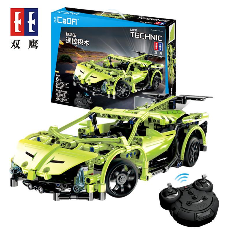 【儿童玩具】遥控玩具车赛车男孩乐高益智SY-C51007绿色