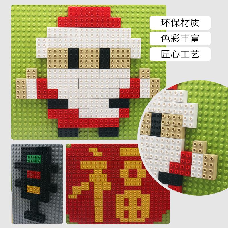 【儿童玩具】益智积木拼装玩具适合3岁儿童以上环保材料色彩丰富ALD-GM-5004