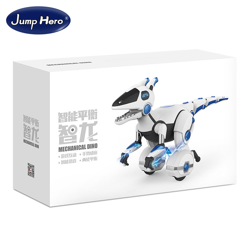 【儿童玩具】仿真恐龙遥控机器人可游戏互动智能语音适合3-6岁儿童FY-28308白色