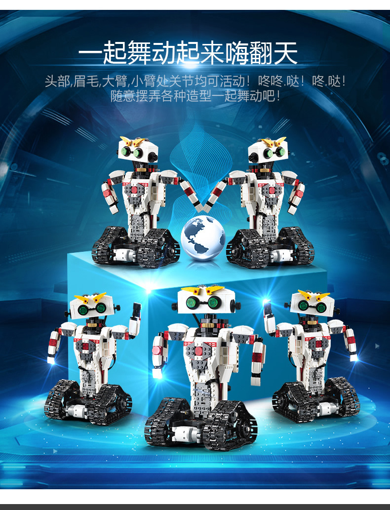 【儿童玩具】可遥控智能机器人适合6岁儿童以上SY-C51027白黑色