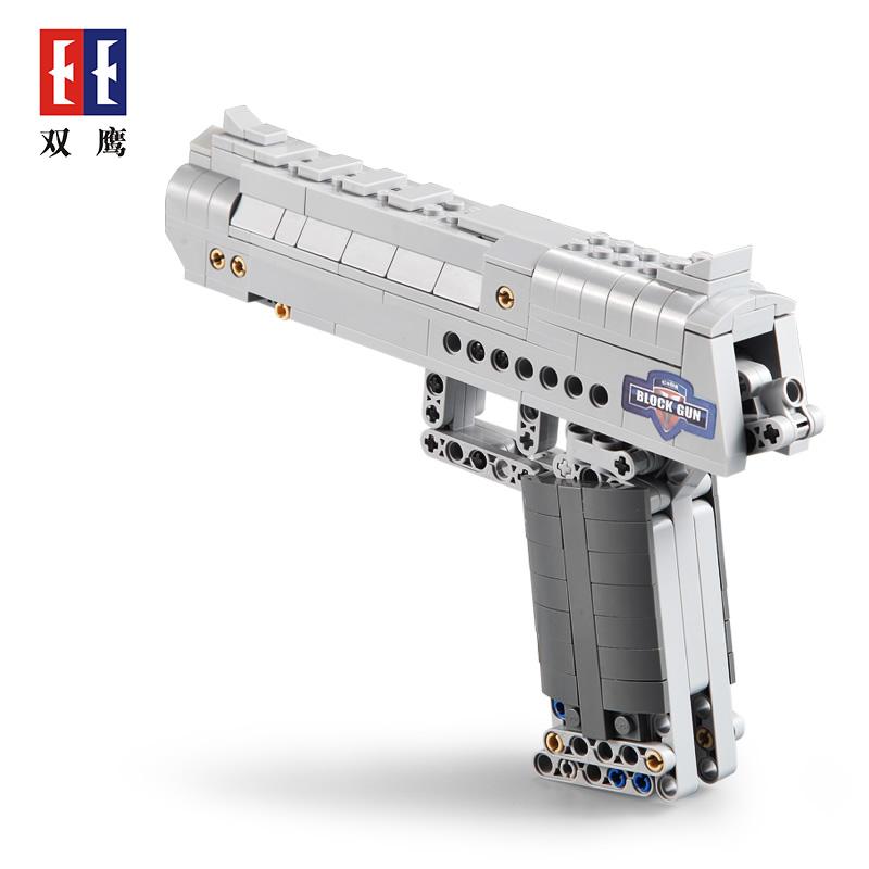 【儿童玩具】仿真积木儿童DIY玩具手枪SY-C81007