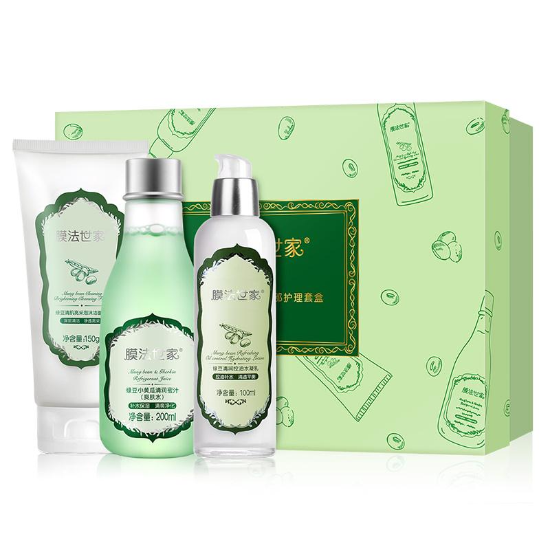 膜法世家 绿豆清肌控油面部护理套装3件套(清洁补水控油护肤礼盒 洗面奶+爽肤水+乳液)
