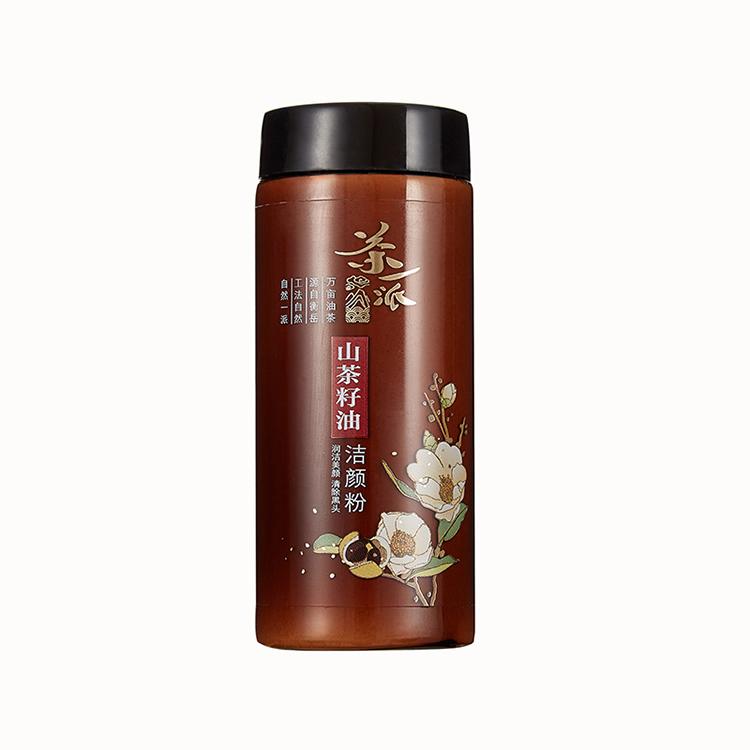 茶一派澄净保湿洁颜粉35g 深层洁净卸妆山茶籽油洁颜粉去角质 深层清洁 控油