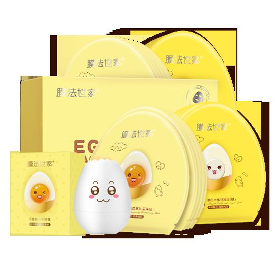 膜法世家吴磊定制版鸡蛋面膜20片+鸡蛋嫩滑素颜霜30g
