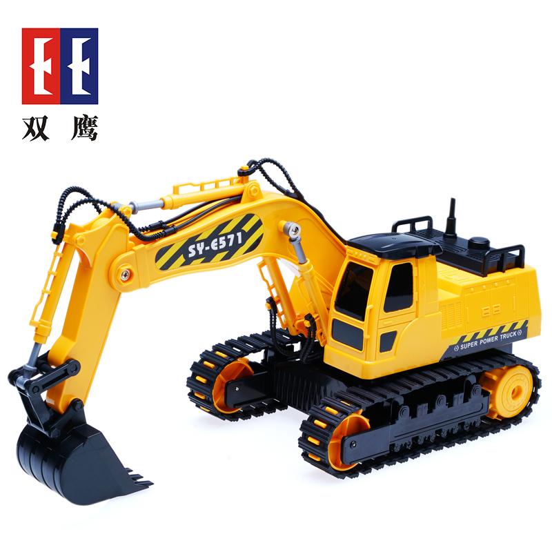 【儿童玩具】电动挖掘机可遥控独立控制儿童玩具车SY-E571-001橘黄