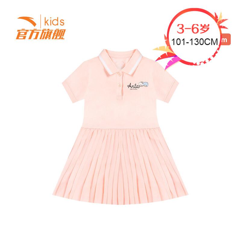 安踏女宝宝裙子2019夏季新款短裙 洋气连衣裙 韩香粉36929313-2