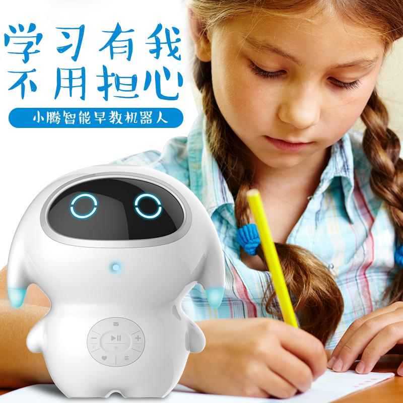 巴巴腾早教陪护机器人维修A1语音对话科普知识可爱幼儿版限时打折
