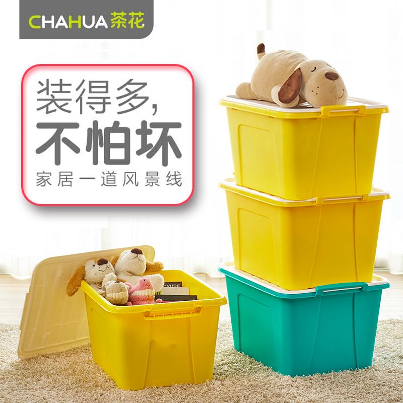 茶花(CHAHUA)悦巧收纳箱整理箱35L加厚塑料储物箱颜色随机发 28103*3