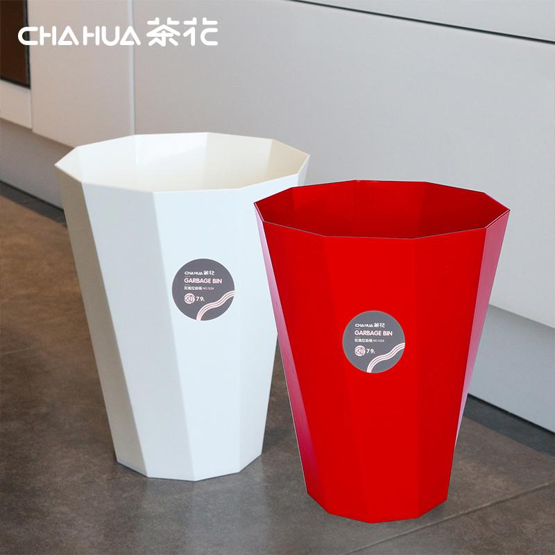 茶花(CHAHUA)茶花 垃圾桶纸篓玫瑰家居收纳储物桶7.9L(颜色随机发货) 1524