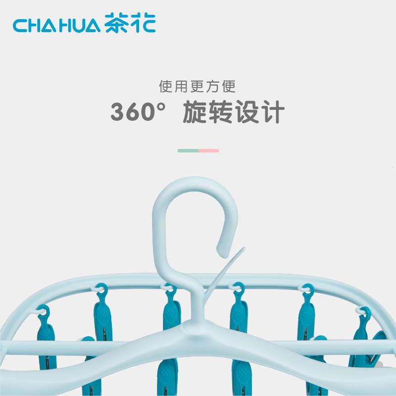 茶花(CHAHUA)茶花折叠晒架中号+大号C07009+C07010