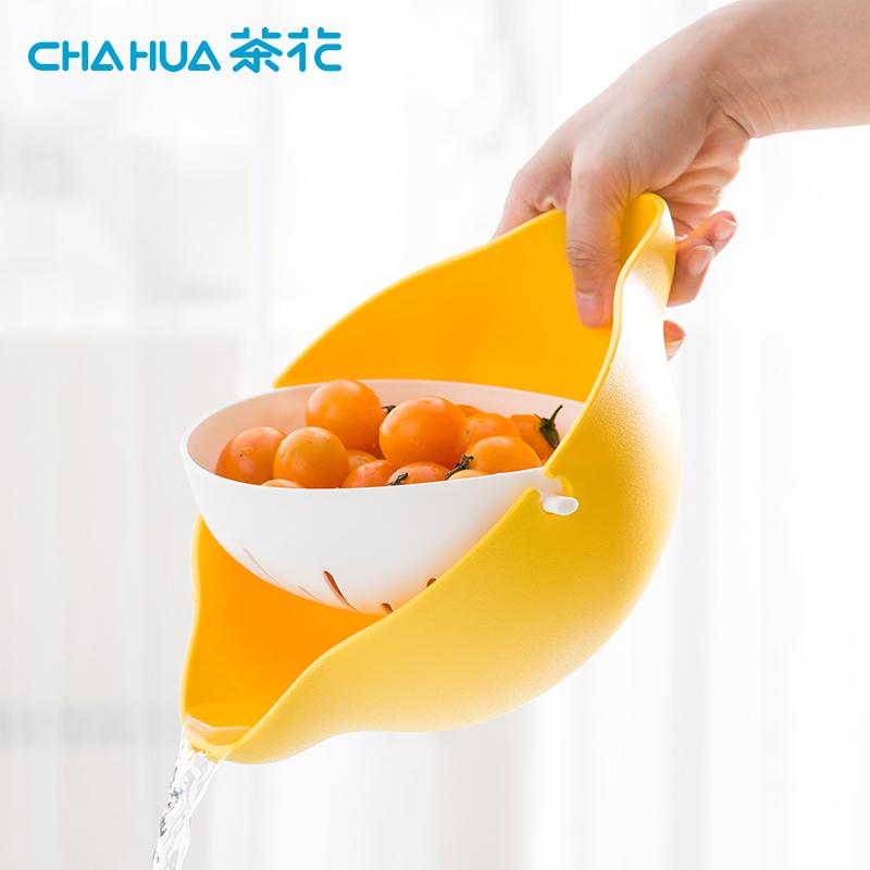 茶花(CHAHUA)茶花柠檬沥水果盆(两个装)C36007*2