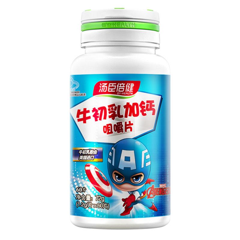 汤臣倍健R牛初乳加钙咀嚼片 60片/瓶