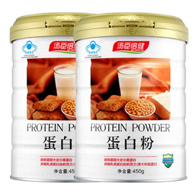 汤臣倍健蛋白粉 450g/罐 营养蛋白质粉增强免疫力
