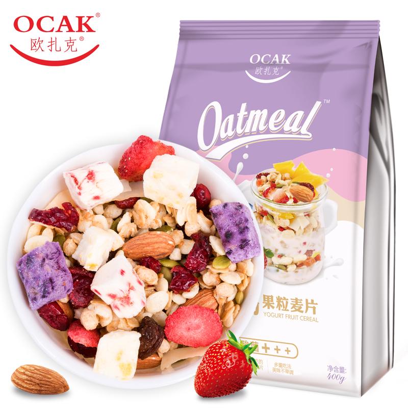 欧扎克酸奶果粒坚果麦片即食代餐营养速食早餐食品乳酸菌水果燕麦400g
