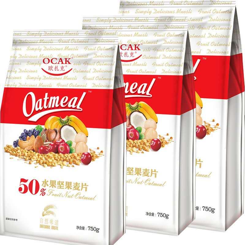 欧扎克50%水果坚果麦片冷冲饮即食燕麦成人营养早餐零食脆麦750g*3袋