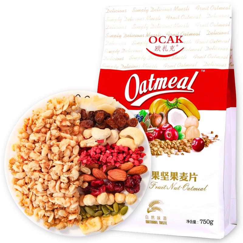 欧扎克50%水果坚果麦片即食袋装营养谷物早餐食品冲饮燕麦片750g