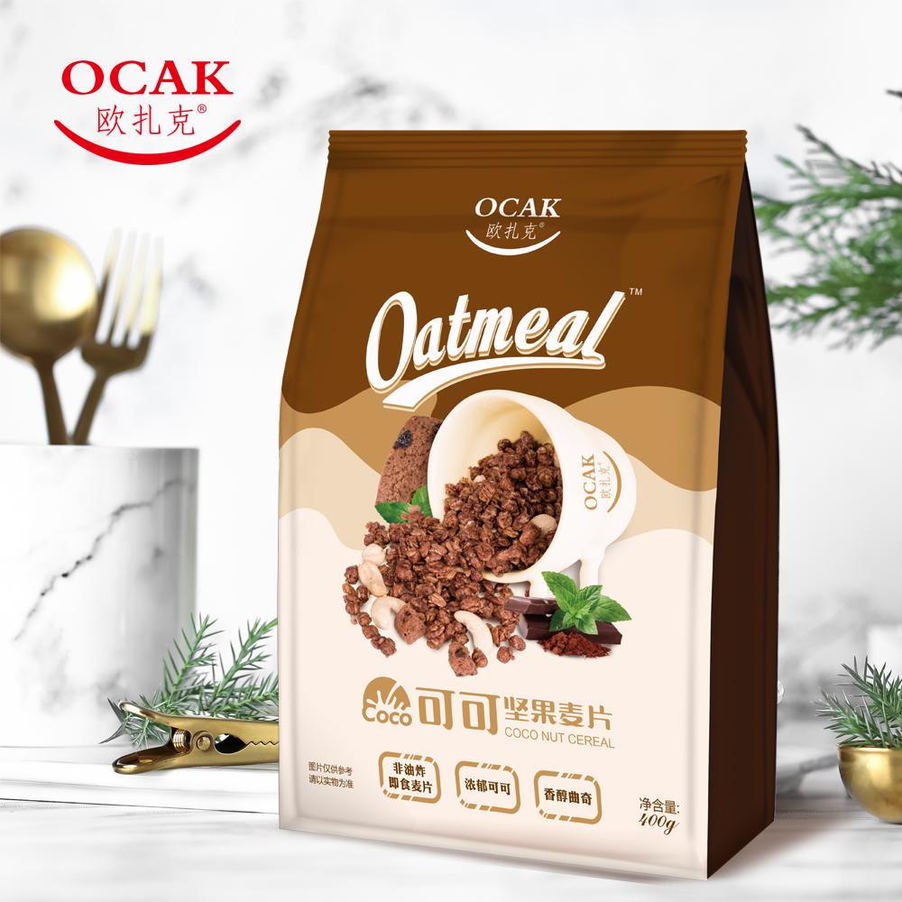 新品—可可坚果麦片欧扎克水果麦片巧克力曲奇风味即食早餐燕麦 400g