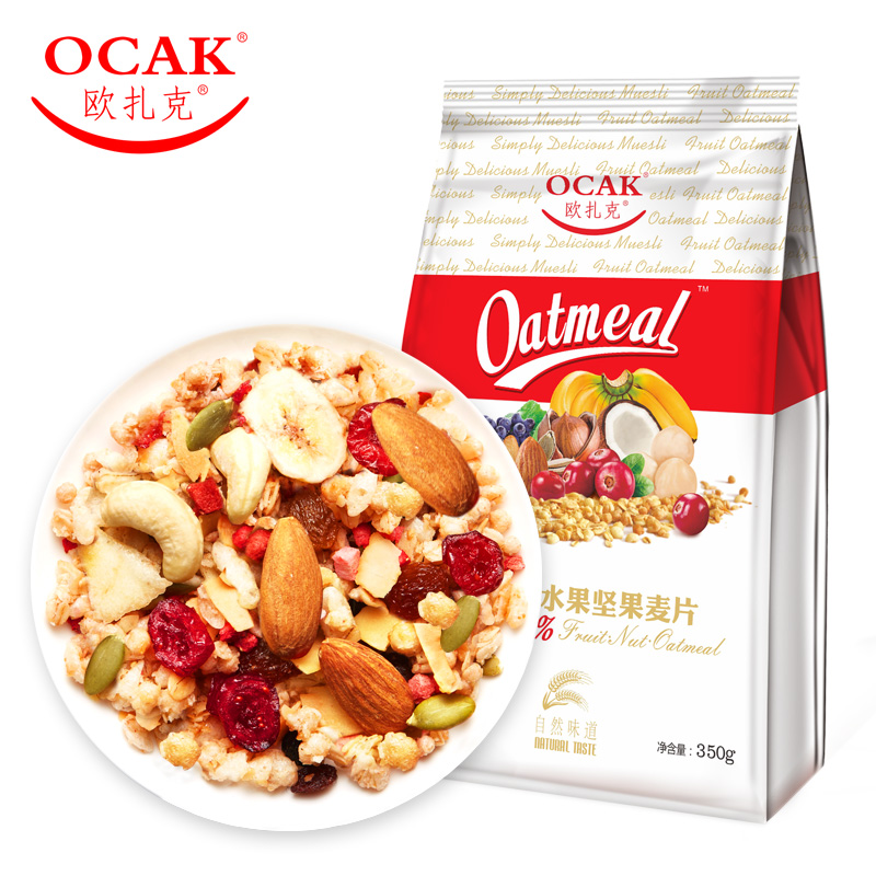 欧扎克50%水果坚果麦片即食袋装营养谷物早餐食品冲饮燕麦片350g