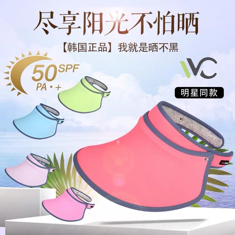 韩国VVC正品遮阳帽夏季空顶帽百搭太阳帽遮脸防紫外线防晒帽子 果绿色(成人款)