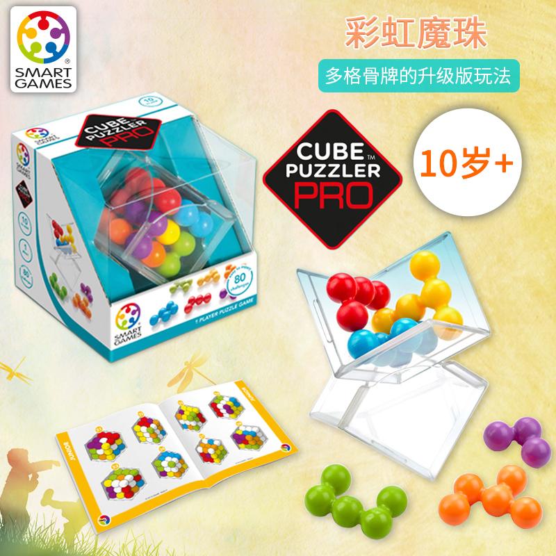Smart Games 彩虹魔珠 儿童益智桌游玩具逻辑思维锻炼STEM男孩女孩礼物4岁以上