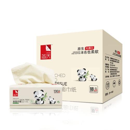 【中粮出品】简沃本色3层130抽软抽*18包装纸巾( 整箱销售)