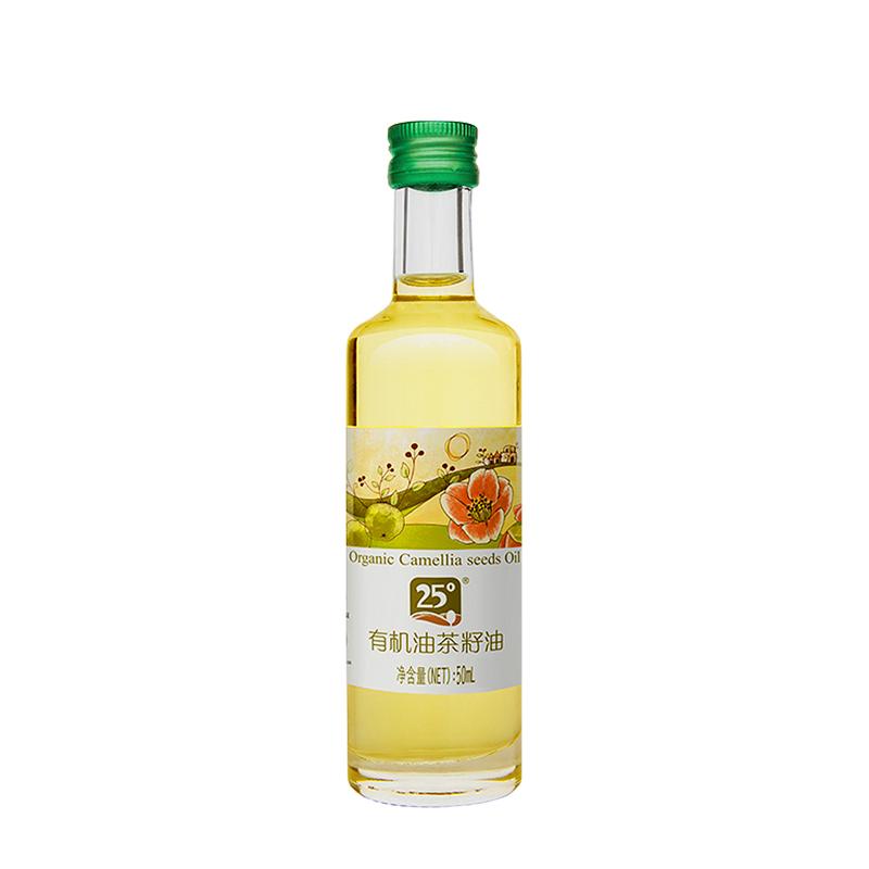 25°有机山茶油茶籽油50ml(四国有机认证)