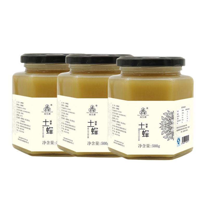 高生源(Gao Sheng Yuan) 土蜂蜂蜜500g*3瓶实惠装 农家自产自然生长天然成熟结晶纯蜂蜜