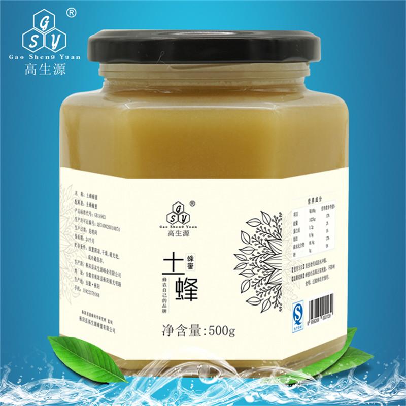 高生源(Gao Sheng Yuan) 土蜂蜂蜜500g 农家自产自然生长天然成熟结晶纯蜂蜜