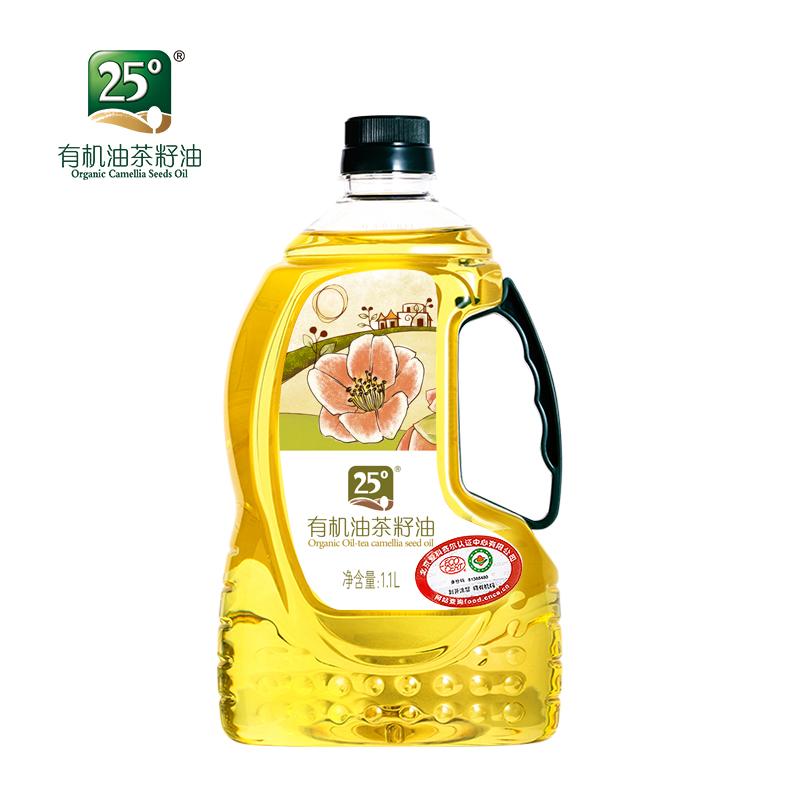 【送50ml两瓶】25°有机山茶油茶籽油1.1L(四国有机认证)